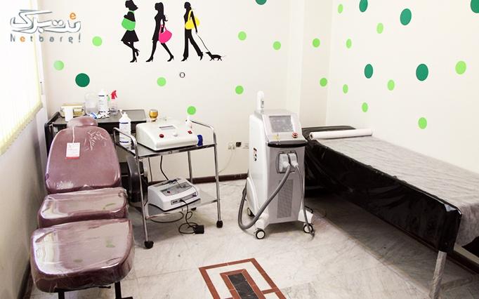 لیزر Elight موهای زائد در مطب خانم دکتر اقبال