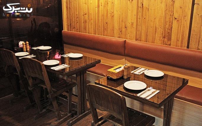 دستور پخت ایتالیایی در رستوران بامبو