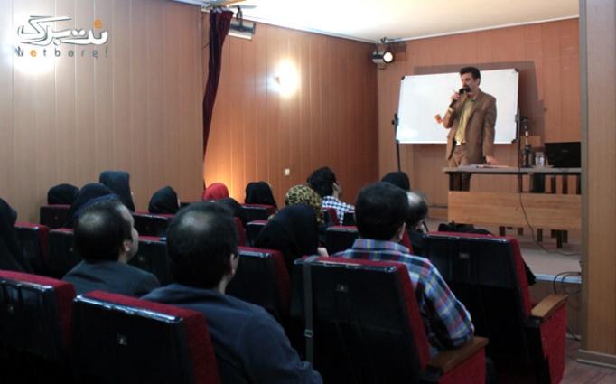 آموزش های ارتقاء روابط همسران و جلوگیری از بی وفایی با کلام دکتر لواسانی