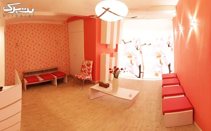 لیزر Alexandrite apogee 2014 در مطب خانم دکتر دهقانیان