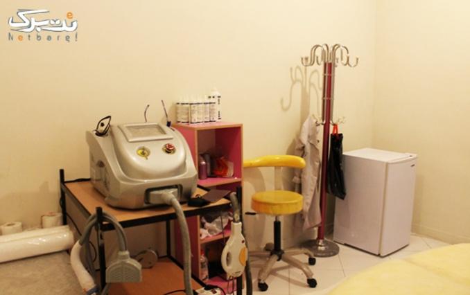 لیزر روشن کننده پوست و لیفت صورت در مطب خانم دکتر حاتمی