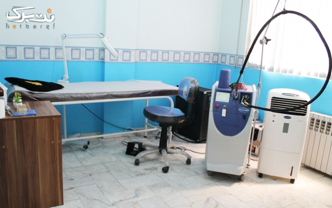 لیزر الکساندرایت کندلا در مطب خانم دکتر اسعدی