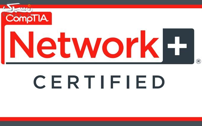 کلاس+ Network در آموزشگاه ویستا