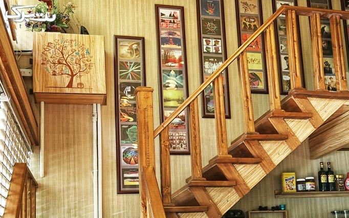 خاطرات ماندگار در کافه چیلان با منوی باز