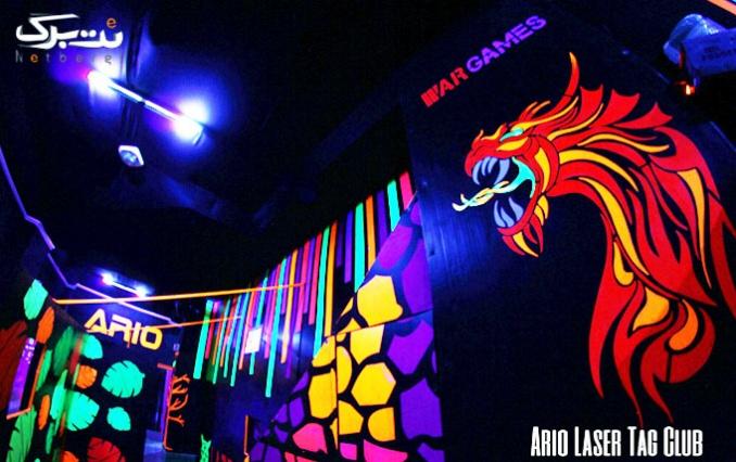 هیجان در لیزر تگ آریو شعبه درختی