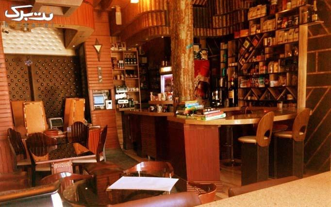 طعم های به یاد ماندنی در کافه ماورا