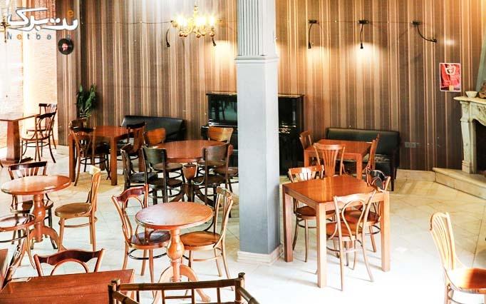 کافه رمنس با ساختمانی به قدمت 110 سال