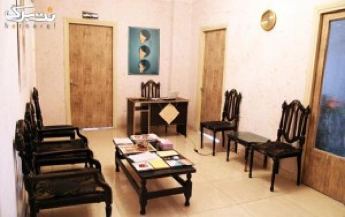 کویتیشن در کلینیک مهر آریا