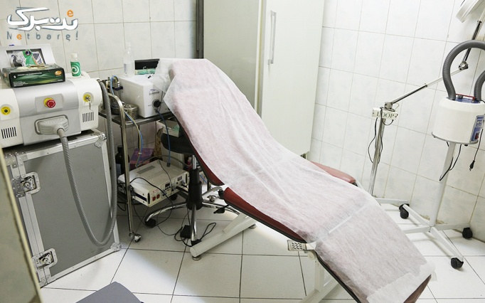 لیزر IPL در مطب دکتر قنبری میلانی