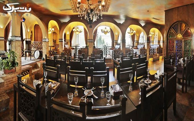 شام در محیط زیبای شهربانو با موسیقی زنده