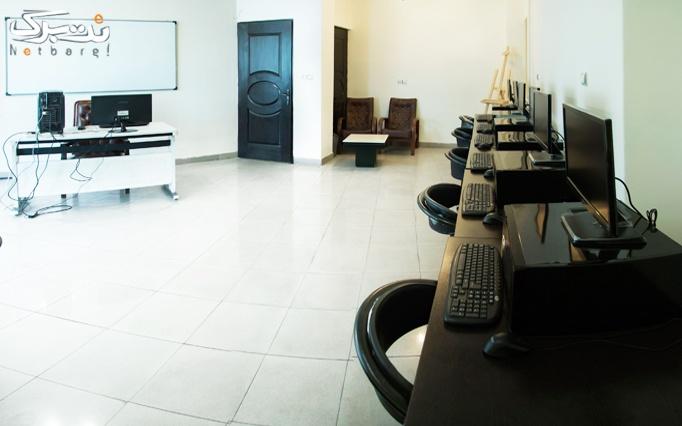 دوره آموزش فتوشاپ آموزشگاه پژواک پایتخت