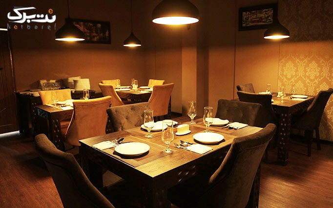 ناهار و شام به یاد ماندنی در رستوران کابان (سعادت آباد)