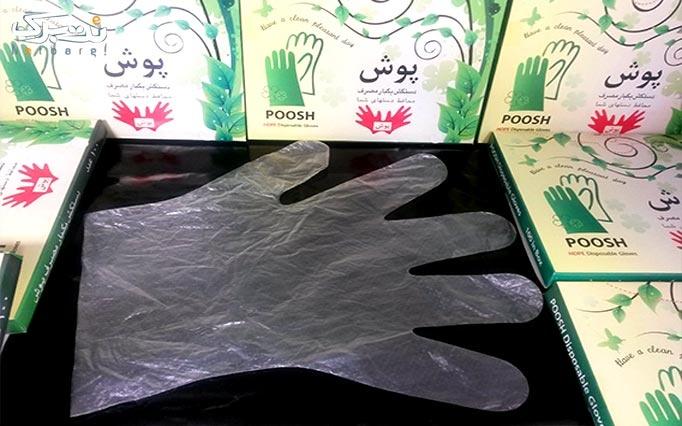 دستکش یکبار مصرف نایلونی از اکودنت