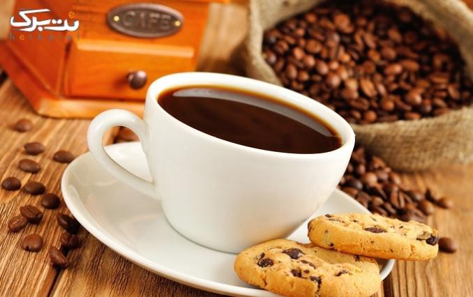 آموزش انواع قهوه در کلبه هنگامه