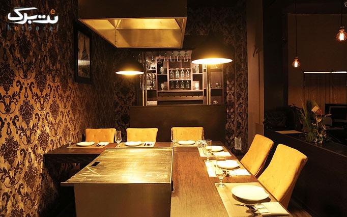 لحظات به یاد ماندنی با پذیرایی خاص رستوران کابان