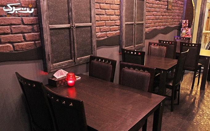 پذیرایی صمیمانه در کافه 37 درجه