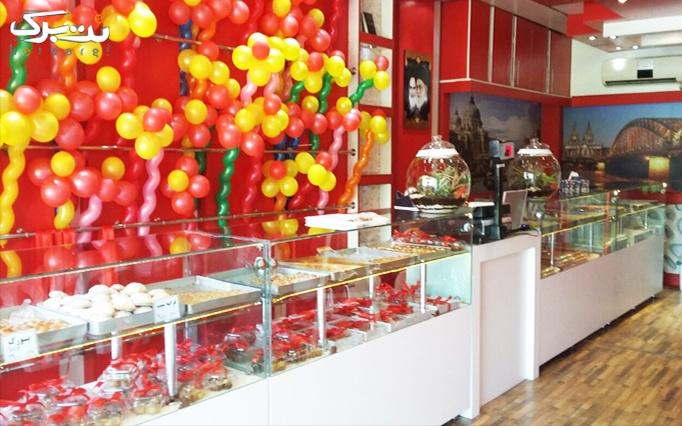 شیرینی های اصیل استانبولی در آقای شیرینی فروش