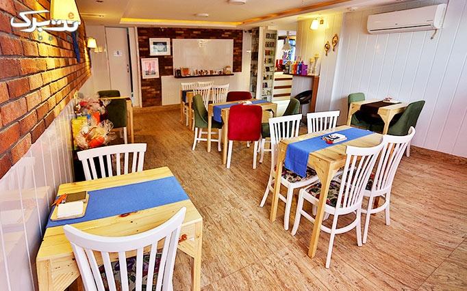 صبحانه یونانی، انگلیسی، وافل و ... در کافه خاص