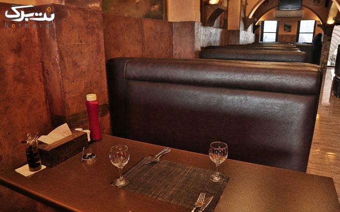 طعم غذای فلورانس در رستوران ژیکاسه