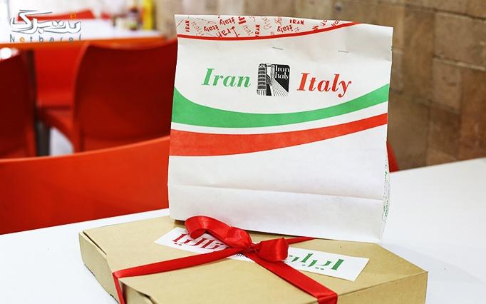 بهترین غذاهای ایتالیایی در ایران ایتالیا