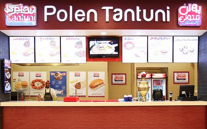 فرمول طبخ منحصربفرد در پولن تنتونی