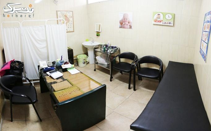 لیزر موهای زائد در درمانگاه سرسبز شرقی