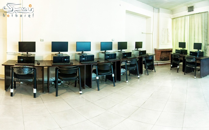 آموزش شبکه،دوربین مداربسته،ساخت وب