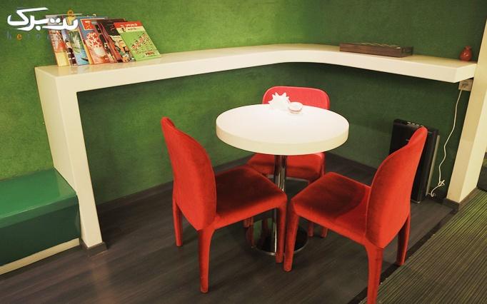 منوی صبحانه و کافی شاپ محیط منحصر بفرد کافه ریکو