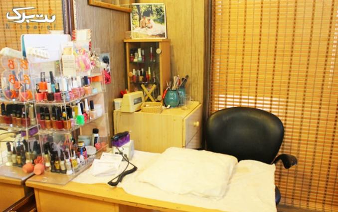 اکستنشن مژه در آرایشگاه پارمیدا
