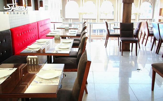 صبحانه کامل و متنوع در رستوران ایران ایتالیا