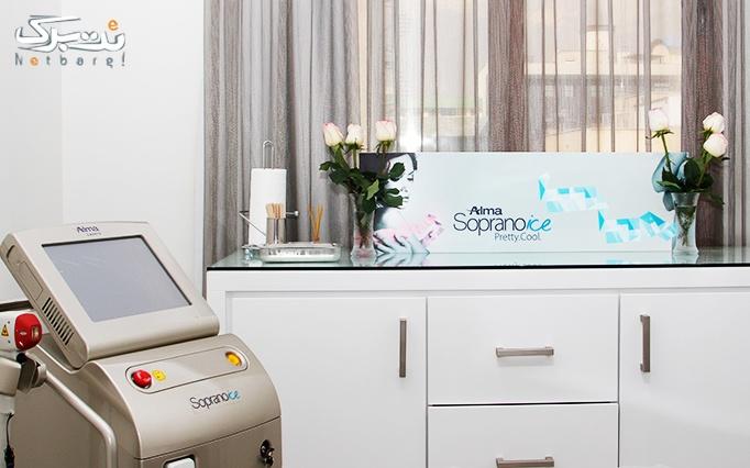 لیزر الکساندرایت در مطب زیبایی دکتر رحیمی