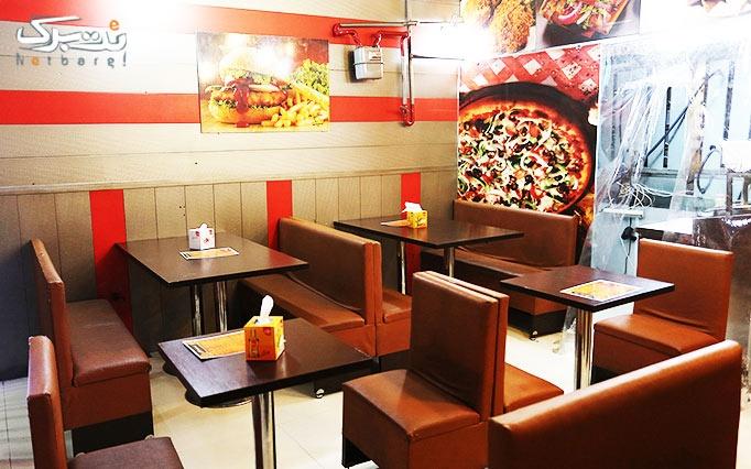 پیتزا، دونر کباب، سوخاری و ... فست فود با کلاس