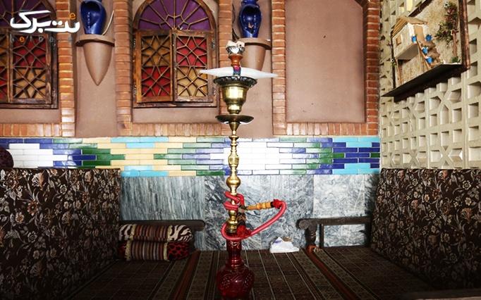 سرویس چای و مخلفات در سرای سنتی خان دایی