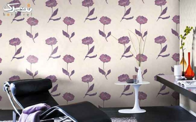 کاغذ دیواری قابل شستشوی آلمانی طرح نوین