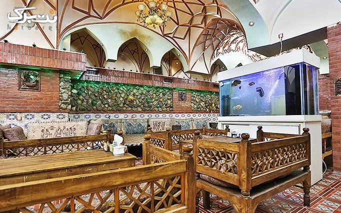 دیزی، جوجه چینی و سرویس چای در شفق خلیج فارس