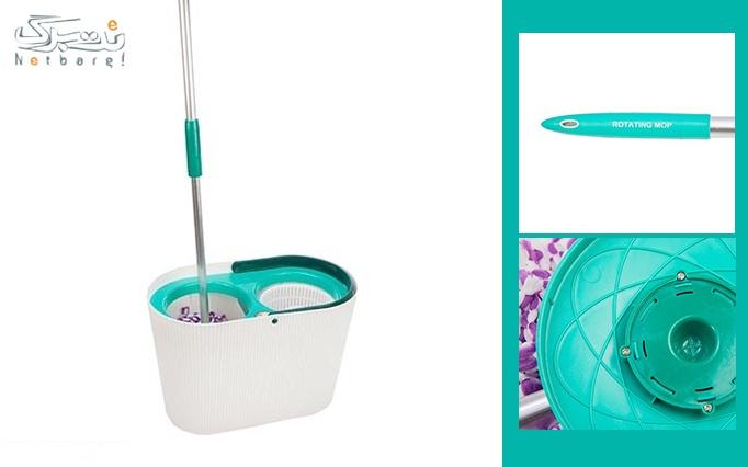 تی چرخشی Big Clean از محصولات شرکت میلن