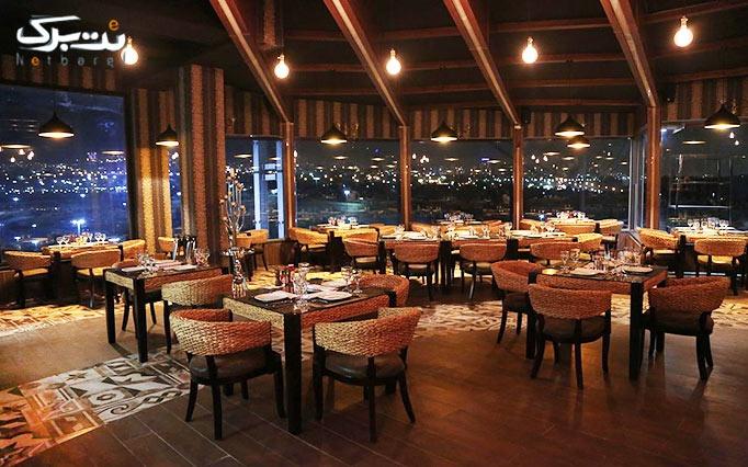 رستوران ایتالیایی مارینو با دید فوق العاده