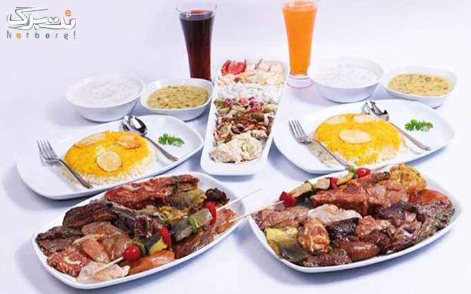 غذای منحصر بفرد و متفاوت رستوران اجاق باشی