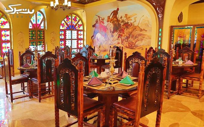 ضیافت نور و طعم در رستوران لوکس مهماندار