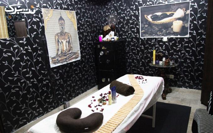 ماساژ ریلکسی و ماساژ سرو صورت در مرکز ماساژ معبد آرامش
