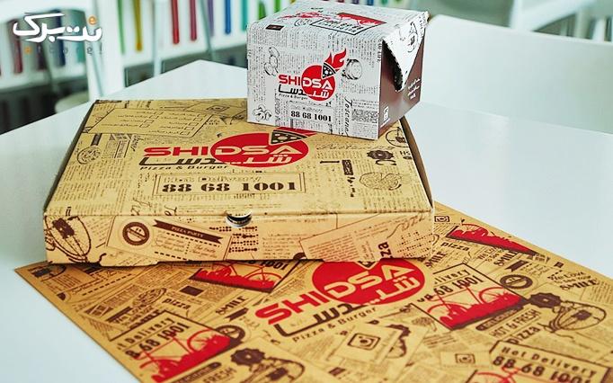 افتتاحیه فست فود Shidsa با غذاهای خوشمزه