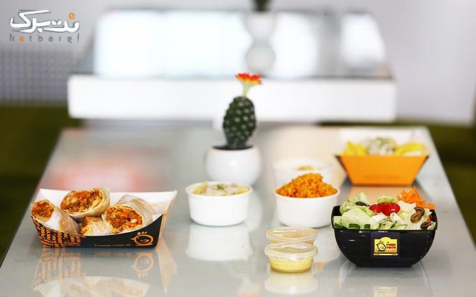 لذت غذاهای های مکزیکی در فست فود الپولوپوکو