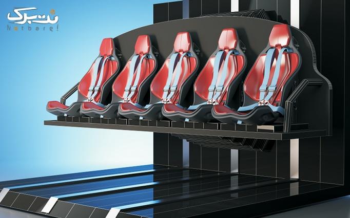 برای نخستین بار افتتاحیه اسکیت هوایی و هرم هیجان دریاچه چیتگر