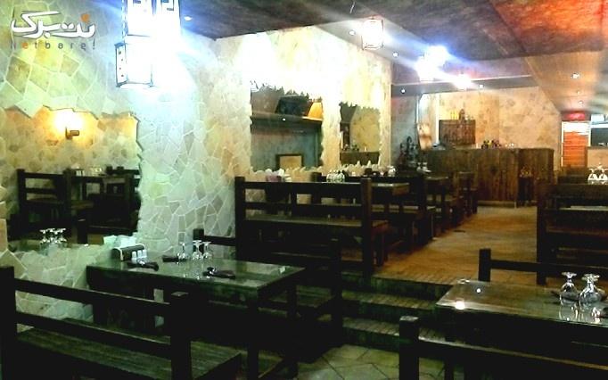 پذیرایی افطاری و شام در رستوران برج آزادی
