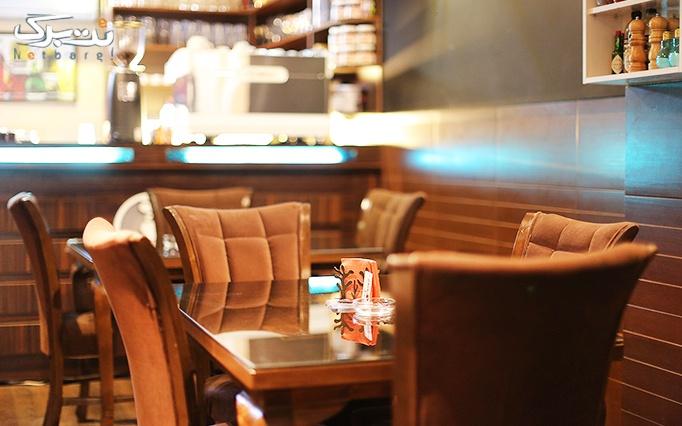 پذیرایی ویژه افطار و شام در کافه رستوران وریا