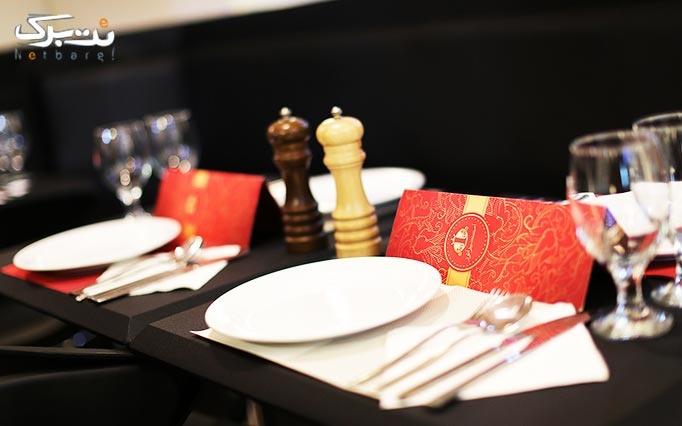 پذیرایی شاهانه و لوکس در رستوران امپراطور
