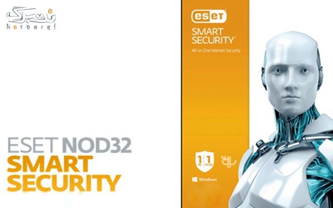 آنتی ویروس Eset Smart Security از انفورماتیک نگر