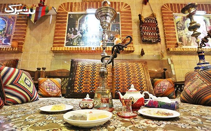 چلو کباب وزیری در رستوران دلنوازان