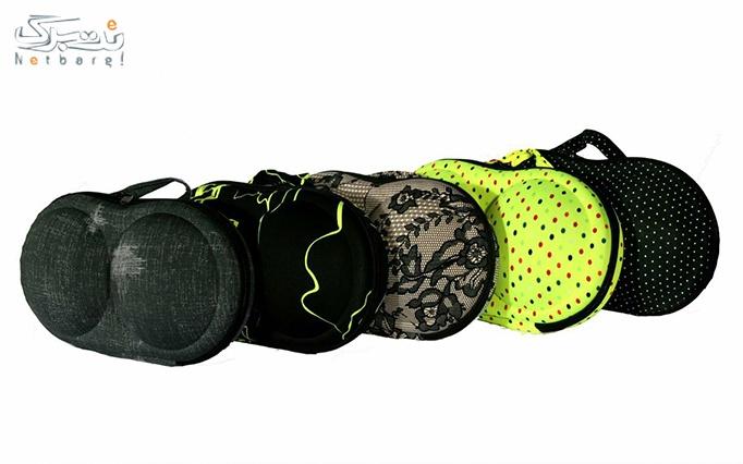 کیف لباس زیر زنانه از فروشگاه امرتات