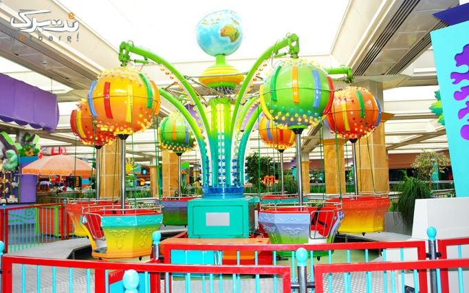 جشنواره تابستانه شهربازی سرزمین عجایب